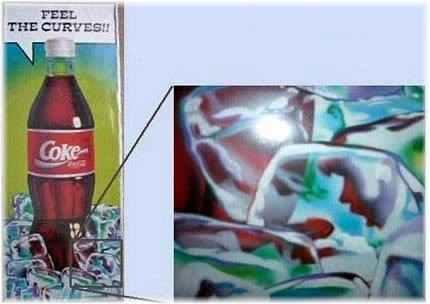 coke-sub